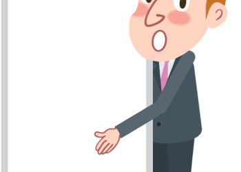 Cartoon Businessman Holding Message Board